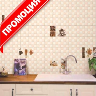 Плочки за кухня Kitchen Mosaic Beige 20X30