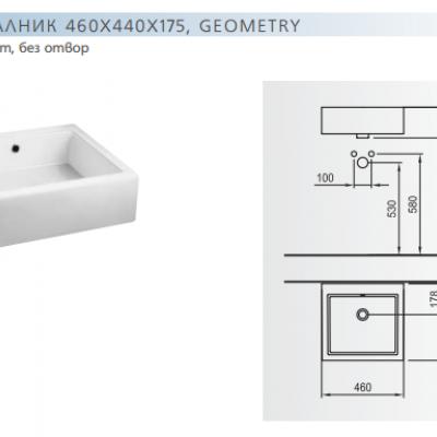 Мивка за Баня Върху Плот Geometry 460Х440Х175