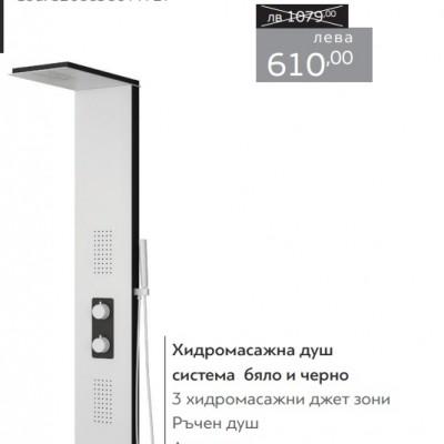 Хидромасажен панел Bianco Nero A7117