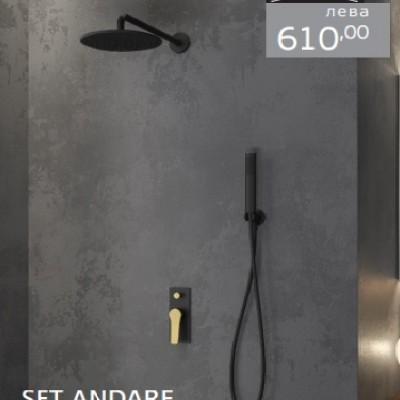 Душ комплект за вграждане  Andare черен мат и бронз
