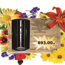 Хидромасажна душ кабина 90х90