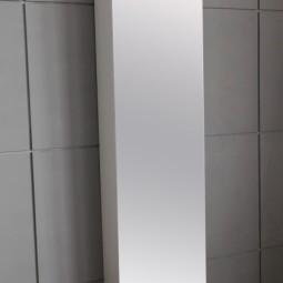 Шкаф колона за баня ICP 4517