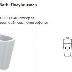 Полуконзола Happybath